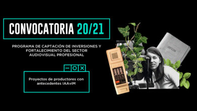 Photo of Convocatoria 2020/2021: bases y formularios